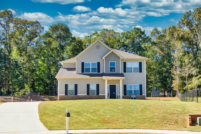 1437 Averys Walk, Monroe, GA 30655 (MLS #6797476) :: North Atlanta Home Team