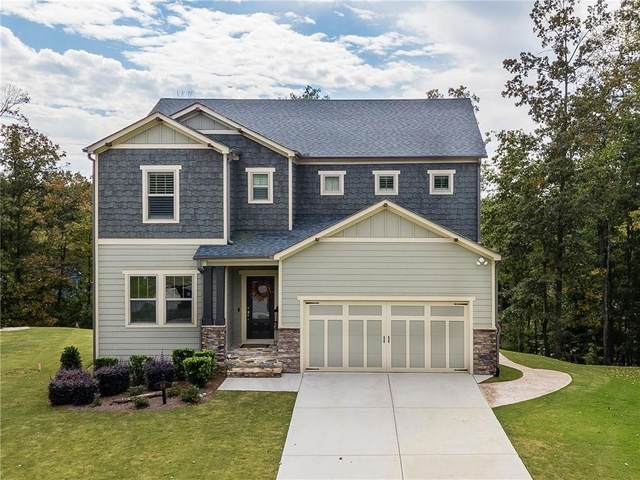 68 Lakeland Drive, Dawsonville, GA 30534 (MLS #6797573) :: North Atlanta Home Team