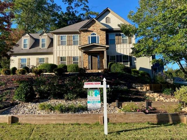5350 Jones Reserve Walk, Powder Springs, GA 30127 (MLS #6797603) :: North Atlanta Home Team