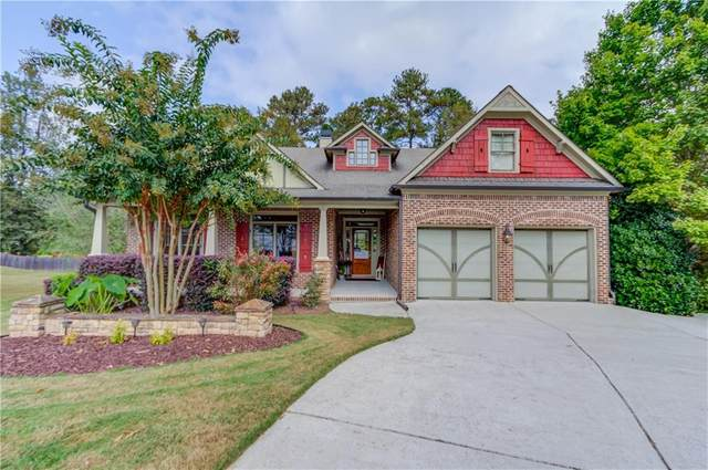 280 Chloe Dianne Drive, Loganville, GA 30052 (MLS #6797670) :: Tonda Booker Real Estate Sales