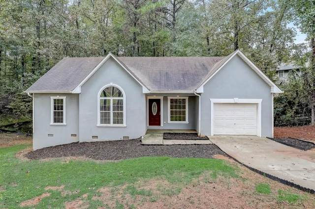 2420 Buford Highway, Cumming, GA 30041 (MLS #6797824) :: Scott Fine Homes at Keller Williams First Atlanta