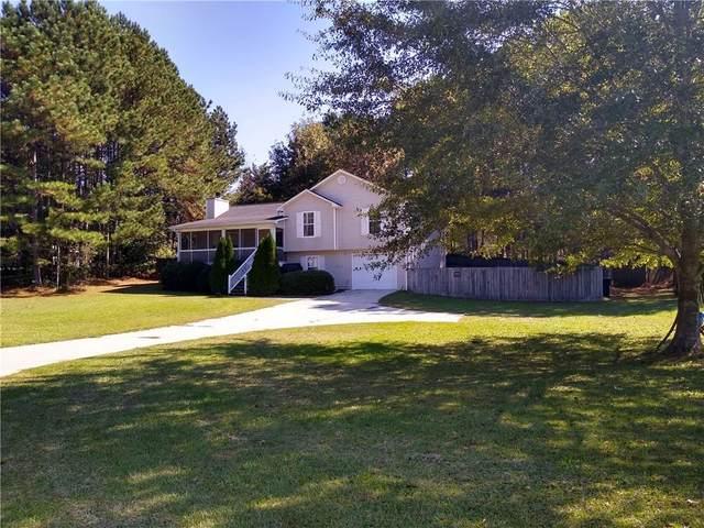 301 Pheasant Circle, Carrollton, GA 30117 (MLS #6797859) :: North Atlanta Home Team