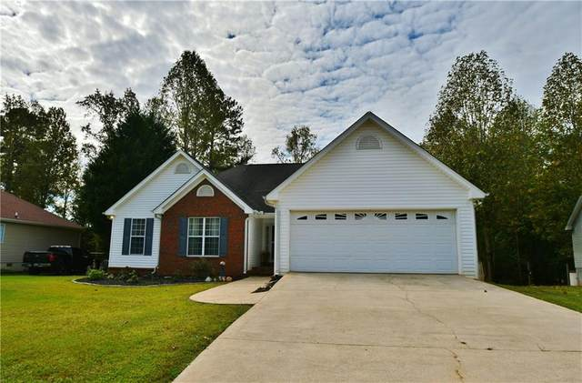 7230 Plum Creek Cove, Gainesville, GA 30507 (MLS #6797876) :: North Atlanta Home Team