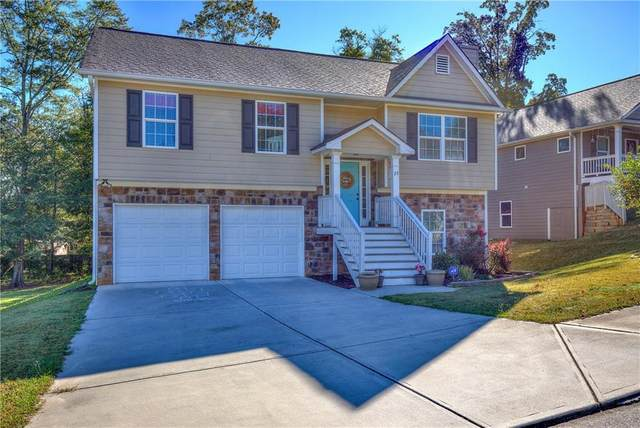25 Chimney Springs Drive SW, Cartersville, GA 30120 (MLS #6798080) :: North Atlanta Home Team