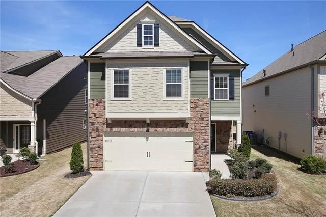 7487 Waverly Loop, Fairburn, GA 30213 (MLS #6798157) :: North Atlanta Home Team