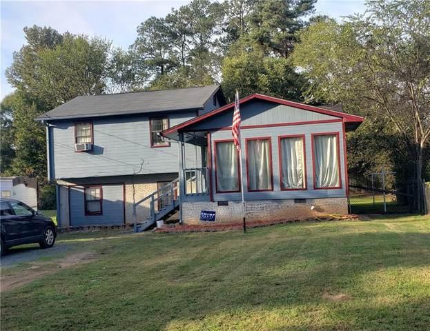 365 Martin Luther King Drive, Adairsville, GA 30103 (MLS #6798323) :: North Atlanta Home Team