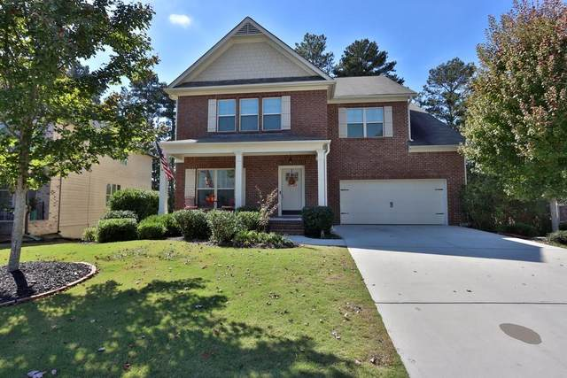 2495 Alexa Chase Cove, Dacula, GA 30019 (MLS #6798370) :: North Atlanta Home Team