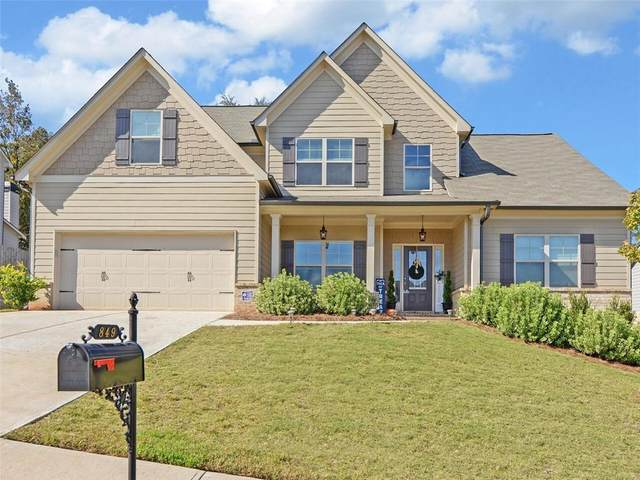 849 Joy Drive, Hoschton, GA 30548 (MLS #6798434) :: The Justin Landis Group