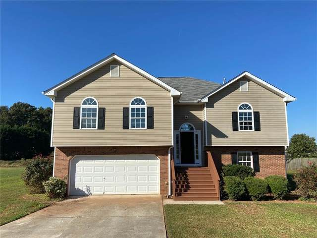507 Trinity Trail, Ellenwood, GA 30294 (MLS #6798594) :: North Atlanta Home Team