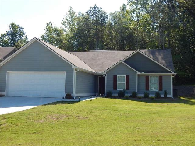 277 Katie Lane, Commerce, GA 30529 (MLS #6798636) :: The Realty Queen & Team