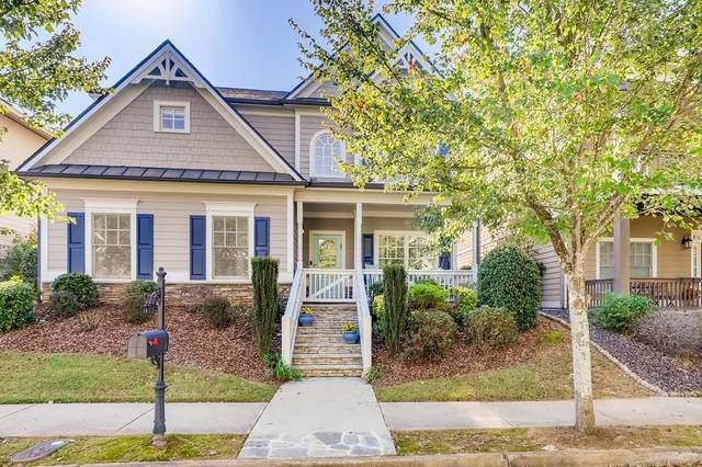 1412 Dupont Commons Circle NW, Atlanta, GA 30318 (MLS #6798810) :: North Atlanta Home Team