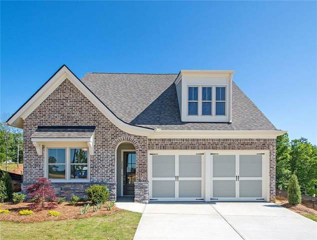 3438 Big View Road, Gainesville, GA 30506 (MLS #6798833) :: North Atlanta Home Team