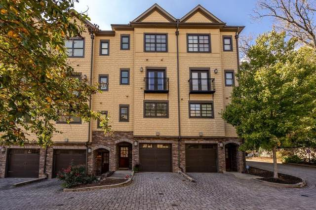 255 Southerland Terrace NE #107, Atlanta, GA 30307 (MLS #6799306) :: RE/MAX Paramount Properties