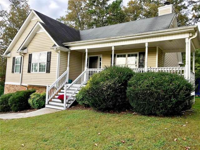 134 Levi Street SW, Calhoun, GA 30701 (MLS #6799359) :: North Atlanta Home Team