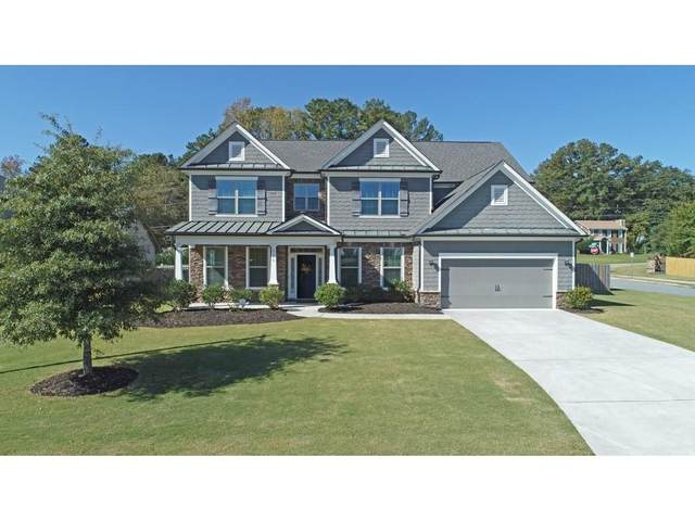 2150 Derbyshire Drive, Marietta, GA 30064 (MLS #6799741) :: The Heyl Group at Keller Williams