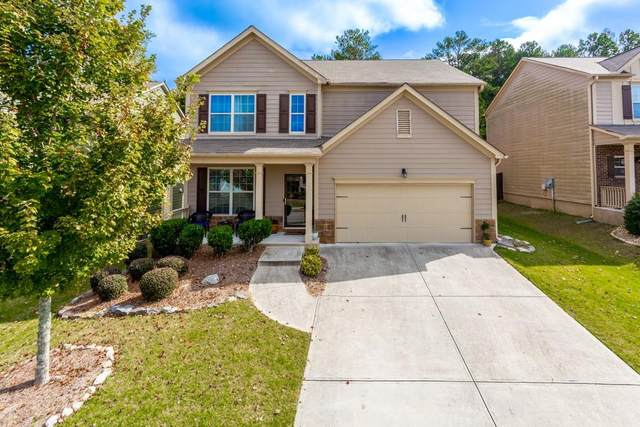 4422 Favored Way, Union City, GA 30291 (MLS #6799796) :: North Atlanta Home Team