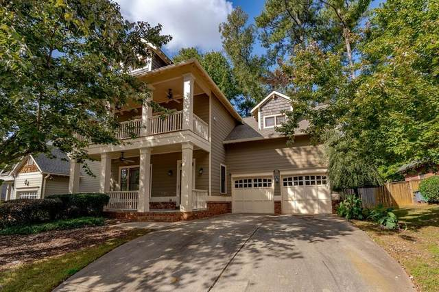 1954 Timberwood Trace, Decatur, GA 30032 (MLS #6799909) :: North Atlanta Home Team