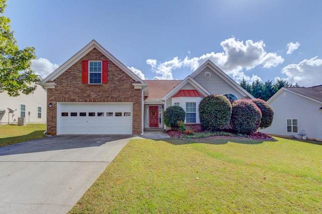 2741 Maeve Court, Dacula, GA 30019 (MLS #6800187) :: North Atlanta Home Team