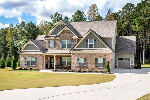 371 H D Atha Road, Monroe, GA 30655 (MLS #6800259) :: The Zac Team @ RE/MAX Metro Atlanta