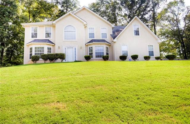 616 Granite Trace, Stone Mountain, GA 30088 (MLS #6800493) :: RE/MAX Paramount Properties