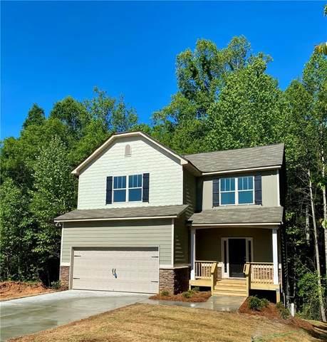 333 Daffodil Drive, Temple, GA 30179 (MLS #6800514) :: North Atlanta Home Team
