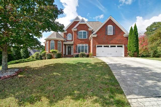 2270 Heritage Green Court, Marietta, GA 30064 (MLS #6800725) :: North Atlanta Home Team