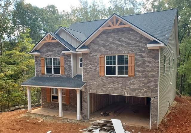 2395 Thompson Mill Road, Gainesville, GA 30506 (MLS #6801172) :: Charlie Ballard Real Estate
