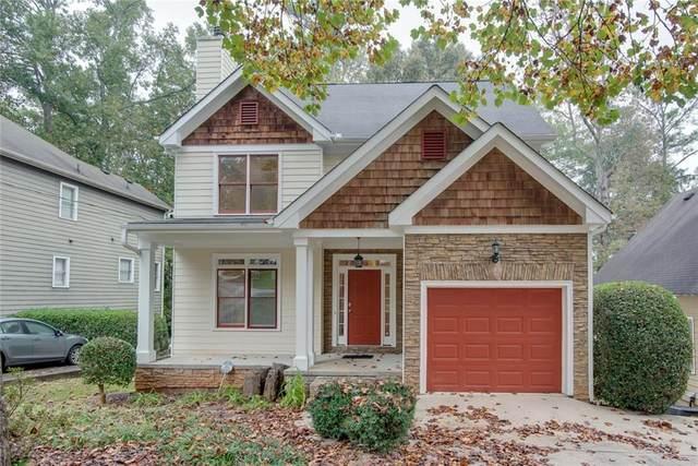 2784 White Oak Drive, Decatur, GA 30032 (MLS #6801268) :: North Atlanta Home Team