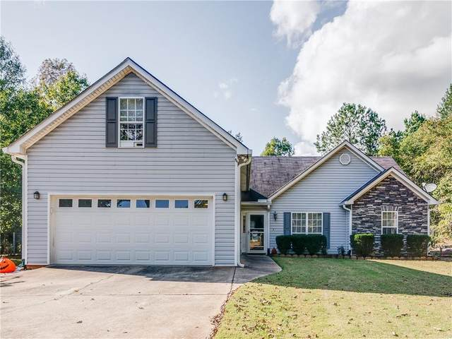 345 Freeman Drive, Covington, GA 30016 (MLS #6801319) :: North Atlanta Home Team