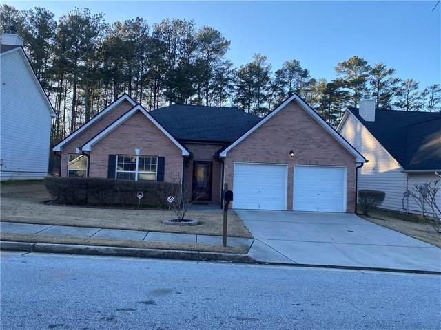 1463 Alice Avenue, Lithonia, GA 30058 (MLS #6801613) :: North Atlanta Home Team