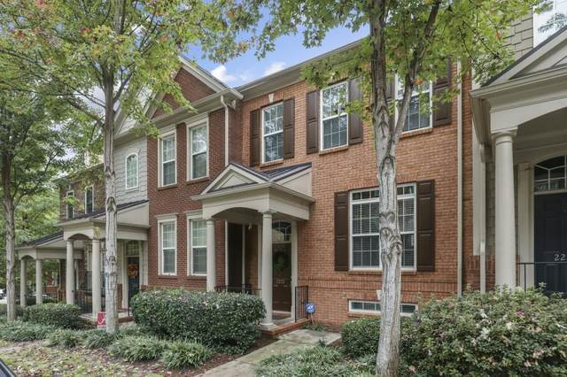 2272 Limehurst Drive #2272, Brookhaven, GA 30319 (MLS #6801673) :: North Atlanta Home Team