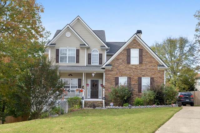 156 W Skyline View, Dallas, GA 30157 (MLS #6801849) :: Dillard and Company Realty Group