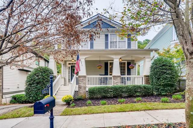 1638 Gilstrap Lane NW, Atlanta, GA 30318 (MLS #6801884) :: The Zac Team @ RE/MAX Metro Atlanta