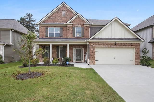 975 Pegasus Way, Atlanta, GA 30349 (MLS #6801923) :: Lakeshore Real Estate Inc.