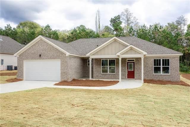716 Stark Street, Lawrenceville, GA 30046 (MLS #6802091) :: RE/MAX Paramount Properties