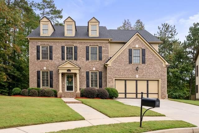 92 Milam Creek Road SE, Mableton, GA 30126 (MLS #6802270) :: North Atlanta Home Team