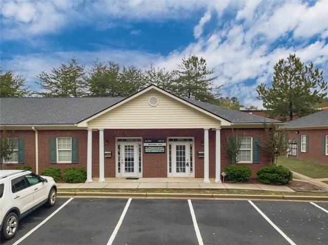 1840 Old Norcross Road, Lawrenceville, GA 30044 (MLS #6802322) :: Thomas Ramon Realty