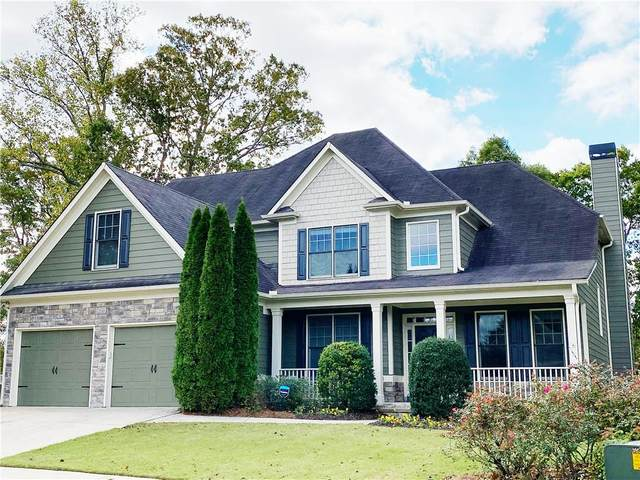 119 Blackberry Run Trail, Dallas, GA 30132 (MLS #6802567) :: North Atlanta Home Team