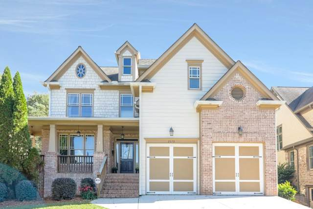 2579 Old Roswell Road, Smyrna, GA 30080 (MLS #6802679) :: Tonda Booker Real Estate Sales