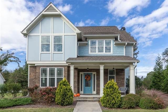 545 Trip Street, Grayson, GA 30017 (MLS #6803969) :: North Atlanta Home Team
