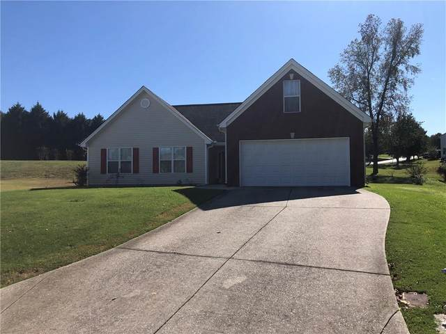 569 Kirtley Court, Lawrenceville, GA 30045 (MLS #6804308) :: The Cowan Connection Team