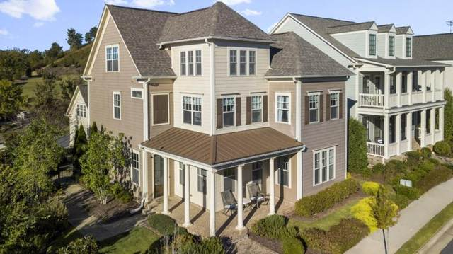 1030 Celebration Drive, Roswell, GA 30076 (MLS #6805018) :: North Atlanta Home Team