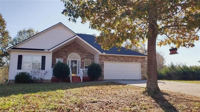 209 Mill Stone Lane SE, Calhoun, GA 30701 (MLS #6805069) :: North Atlanta Home Team