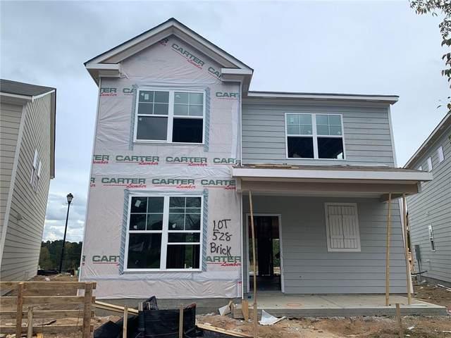 841 Venture Way SW, Atlanta, GA 30331 (MLS #6805387) :: AlpharettaZen Expert Home Advisors