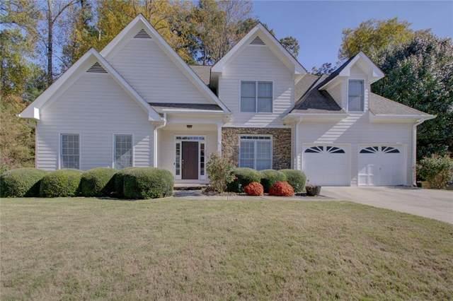 1262 Hadaway Trail, Lawrenceville, GA 30043 (MLS #6805499) :: North Atlanta Home Team