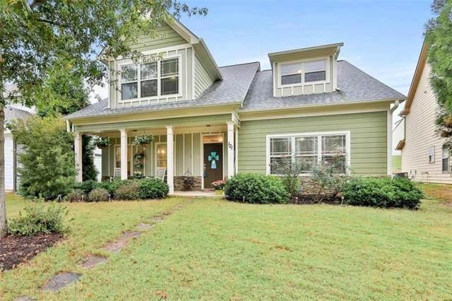 121 Macalester Drive, Newnan, GA 30265 (MLS #6805838) :: North Atlanta Home Team