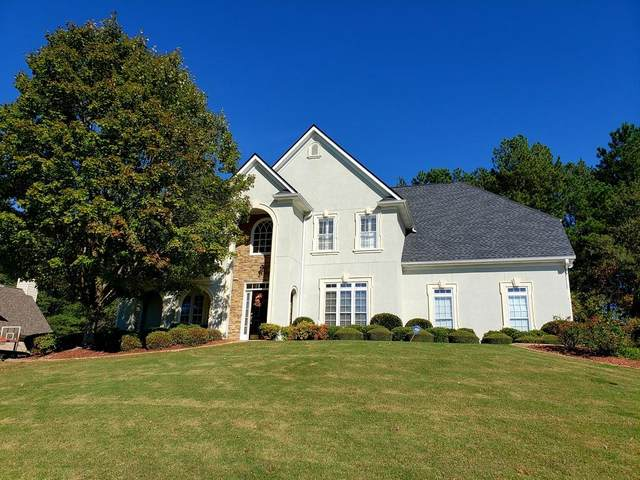 1625 Mount Mckinley Drive, Grayson, GA 30017 (MLS #6805960) :: Path & Post Real Estate