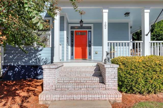 282 Atlanta Avenue SE, Atlanta, GA 30315 (MLS #6805962) :: The Zac Team @ RE/MAX Metro Atlanta