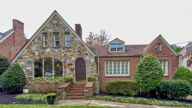 2800 Atwood Road NE, Atlanta, GA 30305 (MLS #6807297) :: KELLY+CO