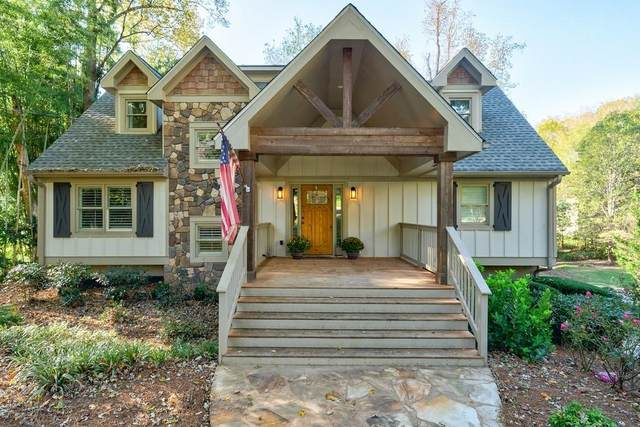 540 Chateaugay Lane NE, Atlanta, GA 30342 (MLS #6807319) :: North Atlanta Home Team